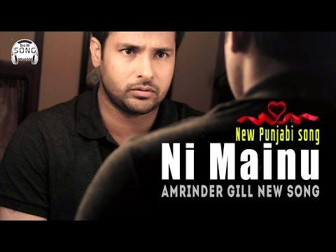 Ni Mainu new song | Amrinder Gill | Ft Happy Raikoti | Sarvan Movie | 2017 - 1