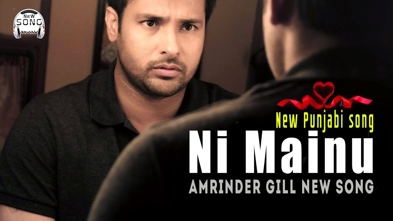 Ni Mainu New Song Amrinder Gill Ft Happy Raikoti Sarvan Movie