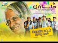 Paadam Tamil Movie | Karthik | Mona | Vijith | Yashika Aannand