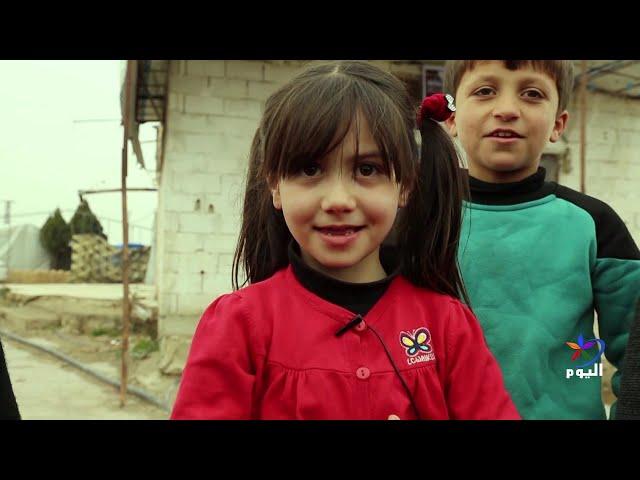 وثائقي نازحو إدلب..من جحيم الحرب إلى الملاذ الآمن