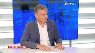 Про політику | Чи видобуватимуть сланцевий газ в Україні