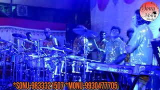Sonu & Monu Beats Ply vajle ki bara Songs.*SONU-9833321507*MONU-9930477705