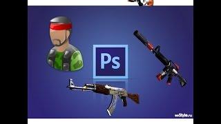 как скачать Adobe Photoshop CS6 (фотошоп)