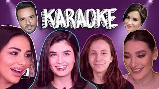 Karaoke Challenge With Loolia Girls   تحدّي الكاريوكي بين بنات لوليا