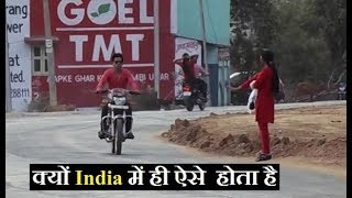Heart touching | How People Lift in India | Boys Vs Girls | Social Experiment | By Pushpa Kumari