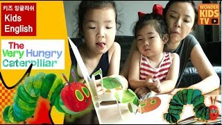 [kids english] 배고픈 아기 애벌레 l Hungry Caterpillar l kids english l 명작동화 l 나비가 된 애벌레