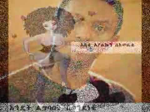 My Ethiopian Best Music by Teddy Afro - Etege. Tewodros Kass