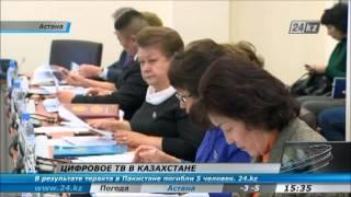 Цифрове ТБ в Казахстані