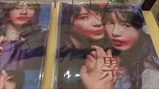 累 かさね 劇場限定グッズ(1) 2018年9月7日公開 シェアOK お気軽に 【映...