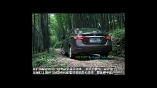 Nissan Sylphy 2012 Test Drive Review