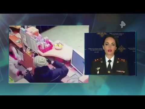 Полиция задержала вооруженного преступника, напавшего на аптеку в Москве