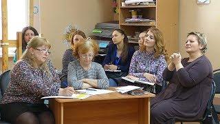 Педагоги обсудили инклюзивное обучение