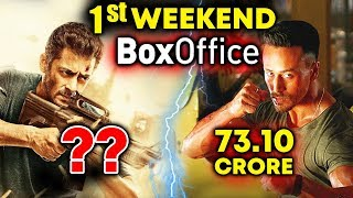 Tiger Zinda Hai Vs BAAGHI 2 | WEEKEND | Box Office Collection Video