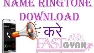 How to download free name Ringtone