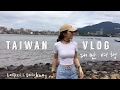 Taiwan 台湾 Vlog 2016 A Week In Taipei Taichung mp3