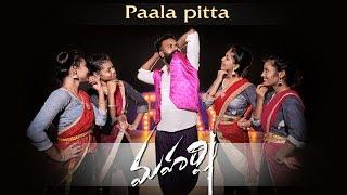 Paala Pitta FULL Song Maharshi Movie MaheshBabu PoojaHegde STUDIO Choreography CHAITANYA