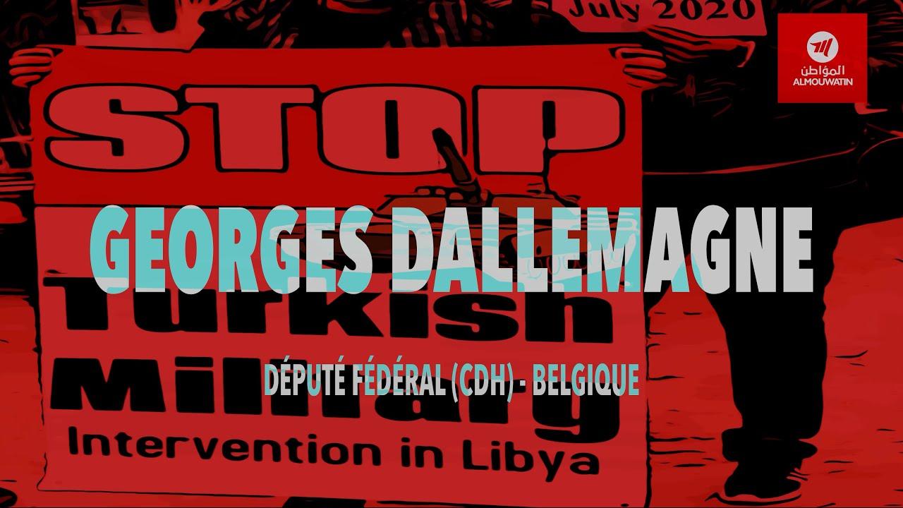 Provocations en Méditerranée - 🎥🎙 Georges DALLEMAGNE, Député fédéral (CDH),Belgique