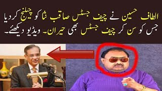 Altaf Hussain Live Challenge to Chief Justice Saqib Nisar