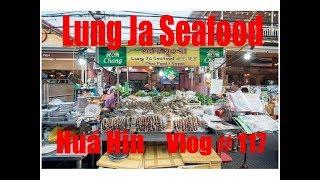 Lung Ja Seafood ครัวลุงจ่า Hua Hin Thailand