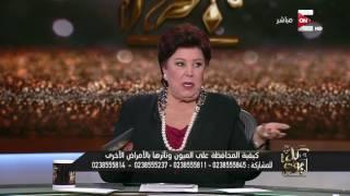 كل يوم - د. عمر السعدني: الناس اللى بتستخدم دواء الغدة الدرقية للتخسيس له مضاعفات خطيرة