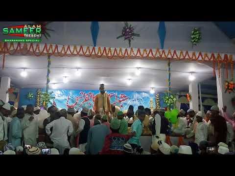 Mubarak Husain Mubarak NAAT AT Bhawanand Jalsha Pro   2017   Yun Khuda Ne Hai NEW Naat HD 1080p