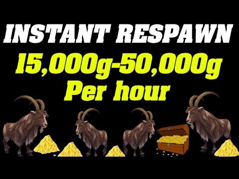 Legion: 15,000g - 50,000g Per Hour | INSTANT RESPAWN |