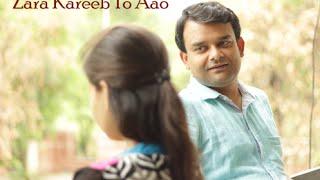 Zara Kareeb To Aao | Hansvidaniya | Full Song with Lyrics | Abhishek Surya | Romantic Song