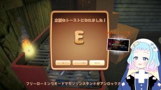 ヒーラーのI am bread!!ゲーム実況1(Vtuber)