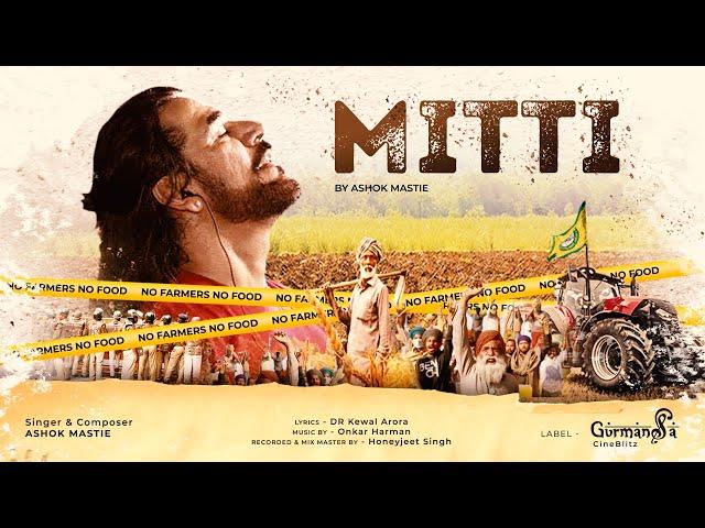 MITTI (Full Video)   Ashok Mastie   Dr Kewal Arora   Onkar Harman   Latest Punjabi Song 2020