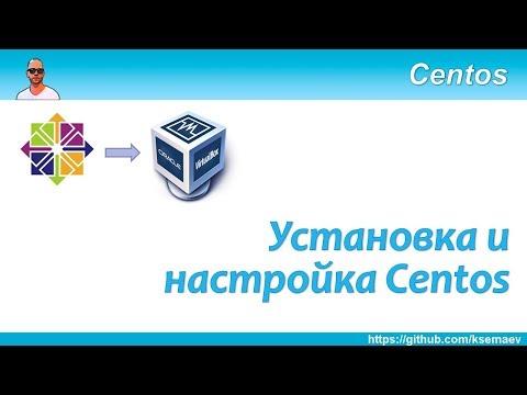 Как установить centos 7 на virtualbox
