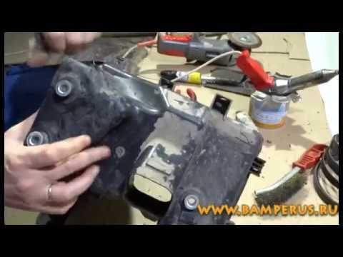 Ремонт корпуса воздушного фильтра материалами BAMPERUS