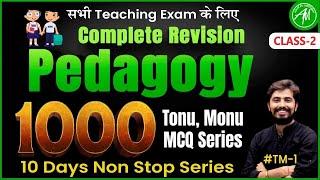 Complete Pedagogy and CDP Revision days for REET CTET DSSSB, KVS, UPTET Class-2   Rohit Vaidwan Sir