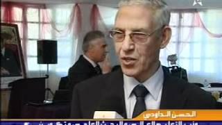 Petit déjeuner débat avec Mr Lahcen Daoudi à l'ENCG de Settat - Club des Managers de Demain