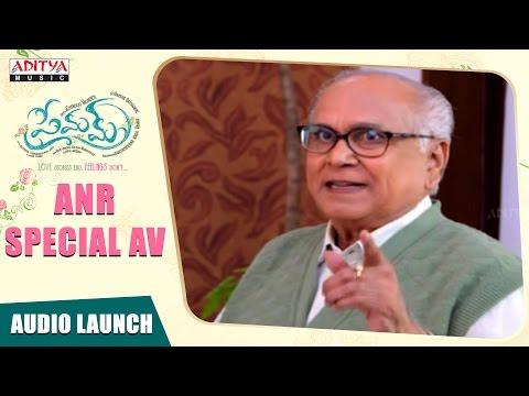 ANR AV At Premam Audio Launch || Naga Chaitanya, Sruthi Hassan || Gopi Sunder, Rajesh Murugesan