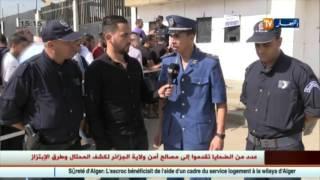تواصل عملية بيع تذاكر لقاء الجزائر والكاميرون