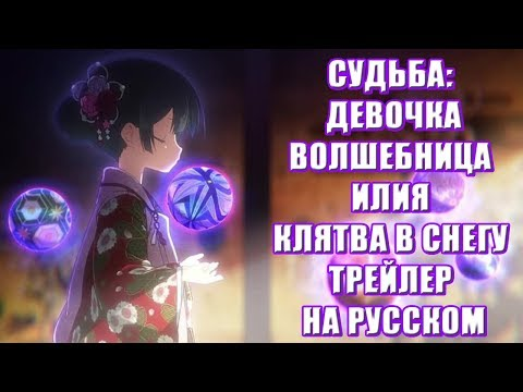 Смотреть аниме онлайн в хорошем качестве, лучшее аниме