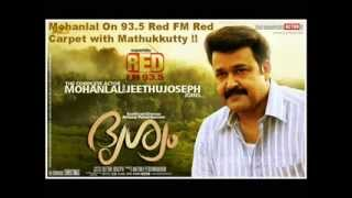 Mohanlal On 93.5 Red FM Red Carpet !! | `Drishyam` Special