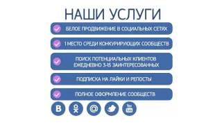 Видео для Бизнеса Заставки Презентации Промо видео (Заказать видео: makerproject.biz)(, 2015-11-15T20:29:39.000Z)