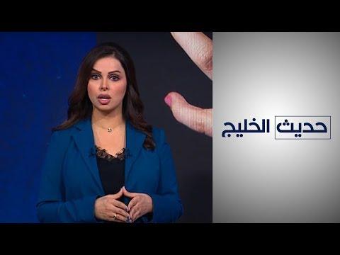 قوانين تسمح بالعنف ضد النساء في الخليج.. فكيف يمكن تغييرها؟  - 23:58-2019 / 12 / 4