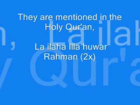 Lyric - 99 Names Of Allah By Kamal Uddin