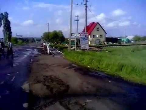Украина Донецкая область