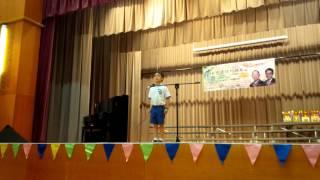 Isaiah's Mandarin Poetry Recitation Contest