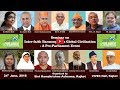 Seminar On Inter-faith Harmony For A Global Civilization Part - 2