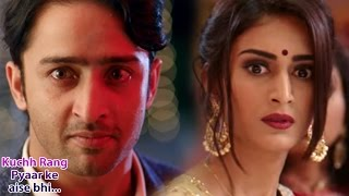 Kuch Rang Pyaar Ke Aise Bhi 12th September 2016 EPISODE | Dev interrupts Sonakshi's ENGAGEMENT