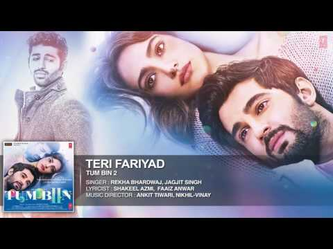 Teri Fariyad Full Song Audio Rekha...