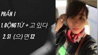 Tiếng Hàn Sơ Cấp 1 Online Day 26/30 PHẦN I: Chuẩn bị về quê