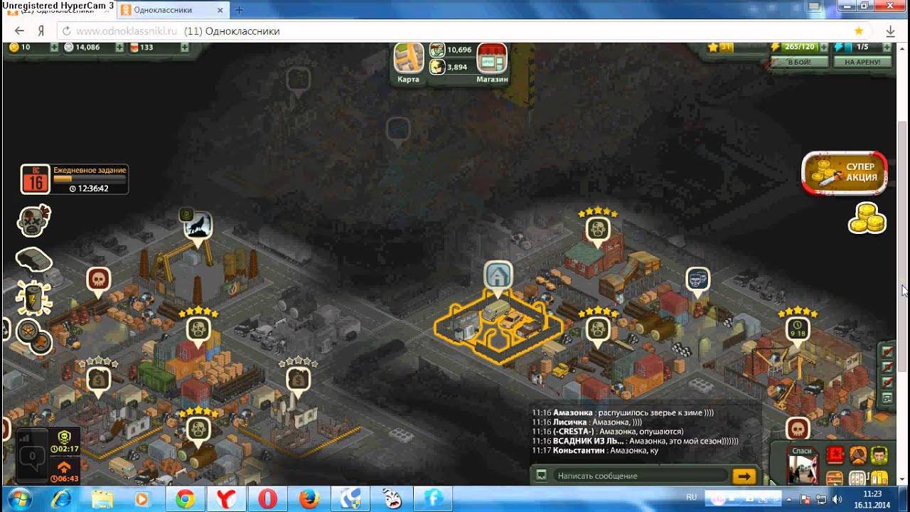 Игра город мертвых 3