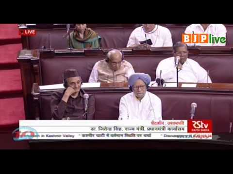 Dr. Jitendra Singh's speech during discussion on prevailing situation in Kashmir Valley