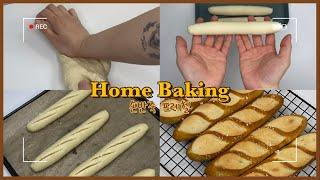 홈베이킹)프레첼만들기/집에서 빵만들기/ 프레첼/손으로 …
