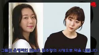 터널, 간신 등 출연작, 임지연과의 키스신, 김주혁과 …
